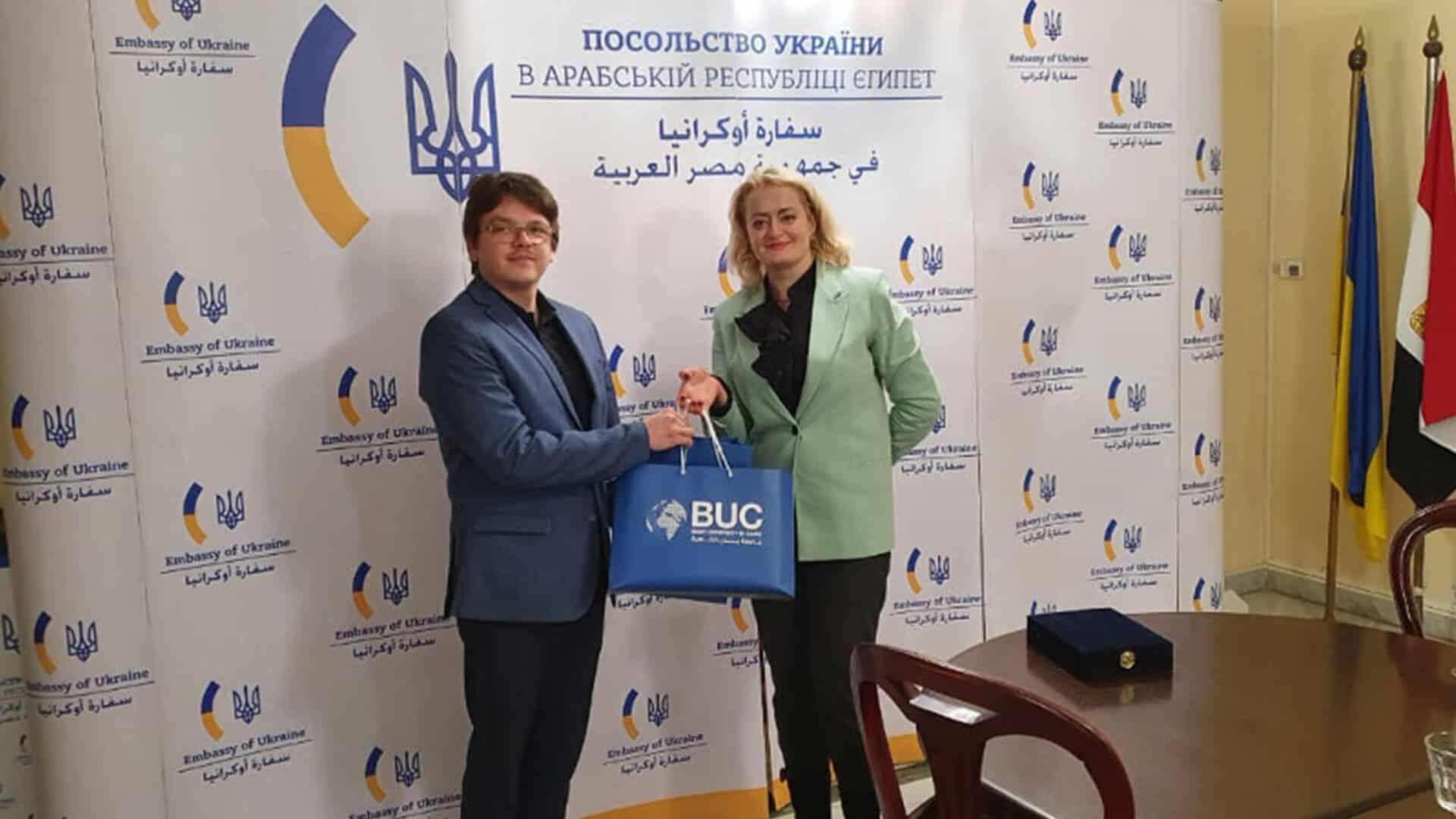 BUC - News - Cooperation Protocol Between the Ukrainian Embassy and BUC - 1