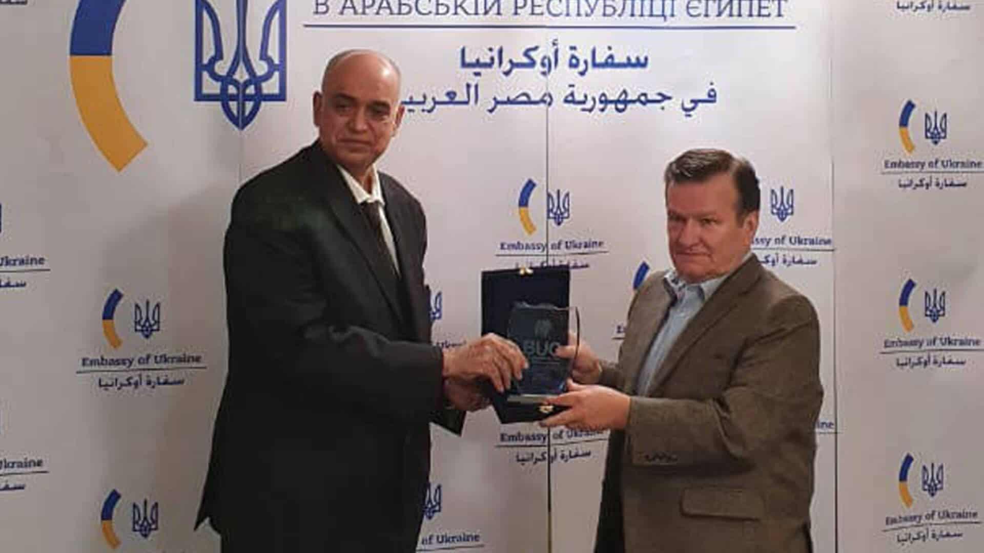 BUC - News - Cooperation Protocol Between the Ukrainian Embassy and BUC - 2