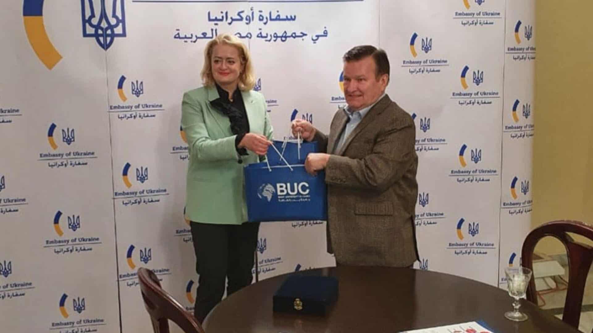 BUC - News - Cooperation Protocol Between the Ukrainian Embassy and BUC - 4